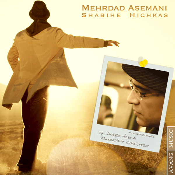 Mehrdad Asemani - Nemibakhsham