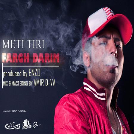 Meti Tiri - Fargh Darim