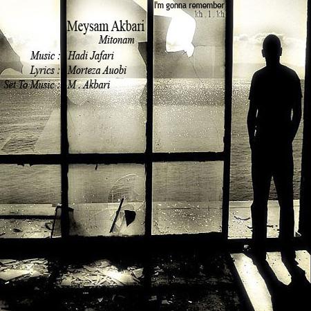 Meysam-Akbari-Midoonam-f
