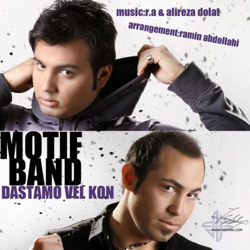 Motie Band - Dastamo Vel Kon