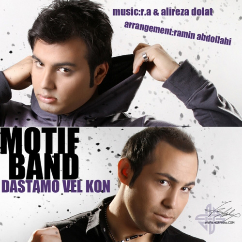 Motie-Band-Dastamo-Vel-Kon-f