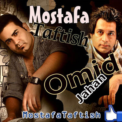 Omid-Jahan-Mostafa-Taftish-Sabze-Siahi-f