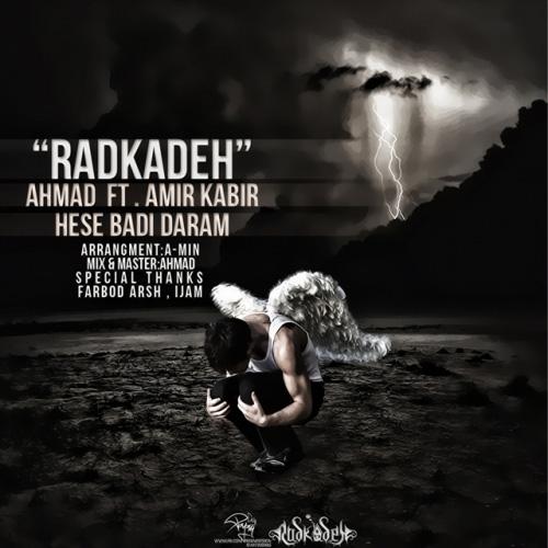 Radkadeh - Hesse Badi Daram