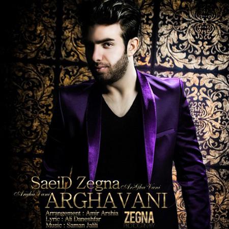 Saeed Zegna - Arghavani