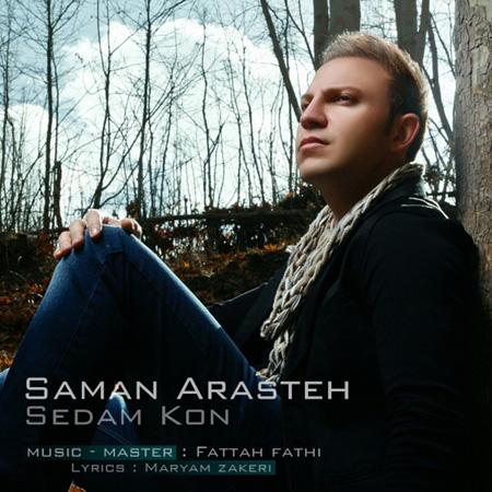 Saman-Arasteh-Sedam-Kon-f
