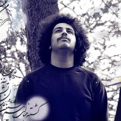 Soheil Kavousi - Tamame Man