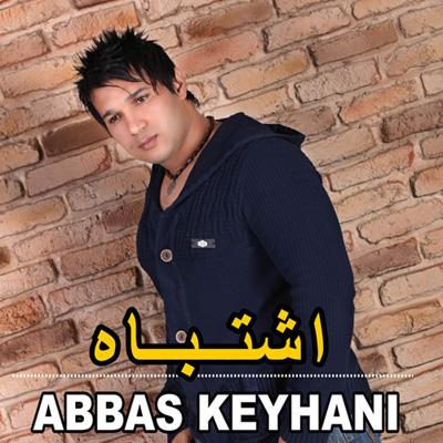 Abbas Keyhani - Eshtebah
