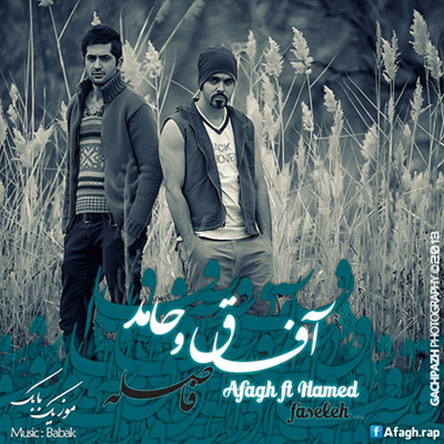 Afagh - Faseleh (Ft Hamed)