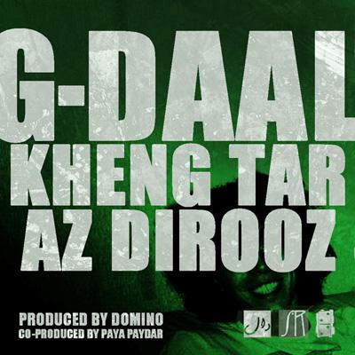 Ali GDAL - Khengtar Az Dirooz
