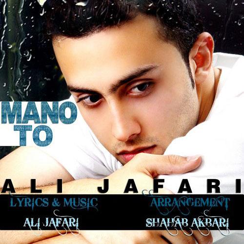 Ali Jafari - Mano To