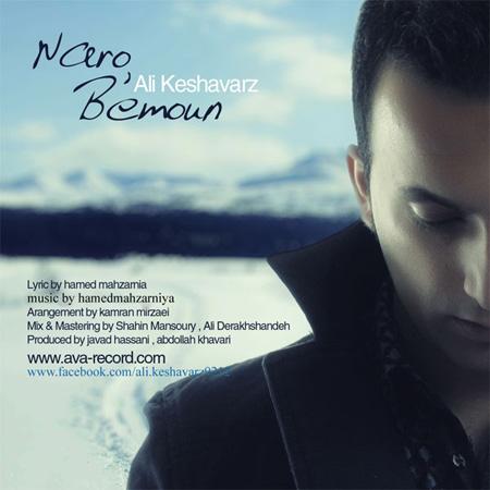 Ali Keshavarz - Naro Bemon