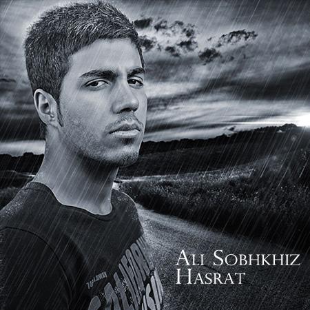 Ali Sobhkhiz - Hasrat