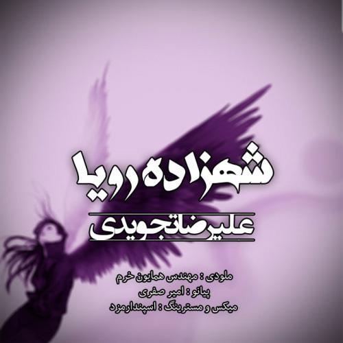 Alireza Tajvidi - Shahzade Roya