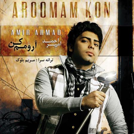 Amir Ahmad - Aroomam Kon