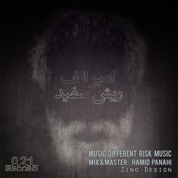 Amir Alef - Rish Sefid