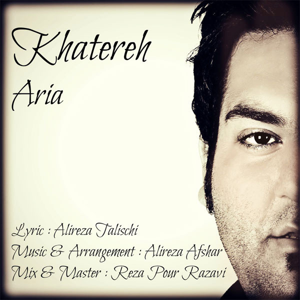 aria-khatereh-f