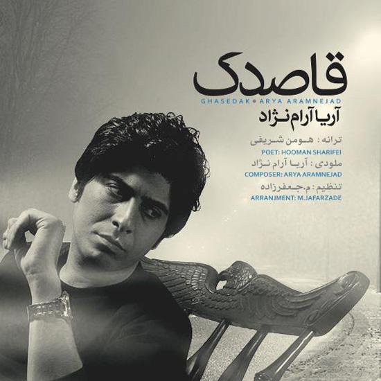 Arya Aramnejad - Ghasedak