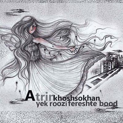 Atrin - Ye Roozi Fereshte Bood