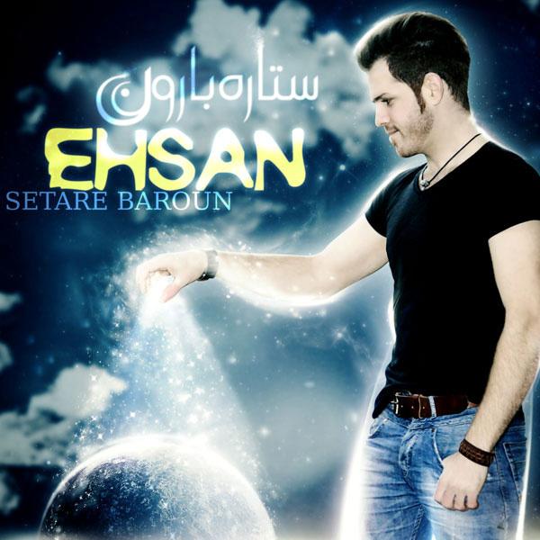 Ehsan Badakhshan - Setareh Baroon