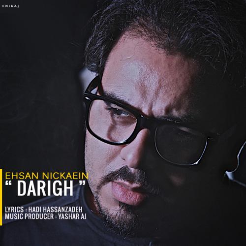 ehsan-nickaein-darigh-f