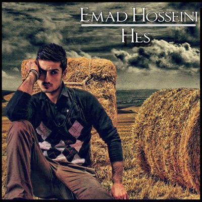Emad Hosein - Hes