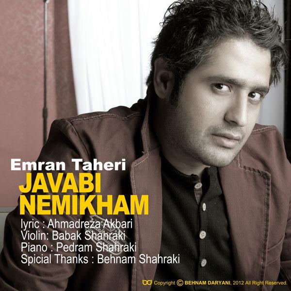 Emran Taheri - Javabi Nemikham
