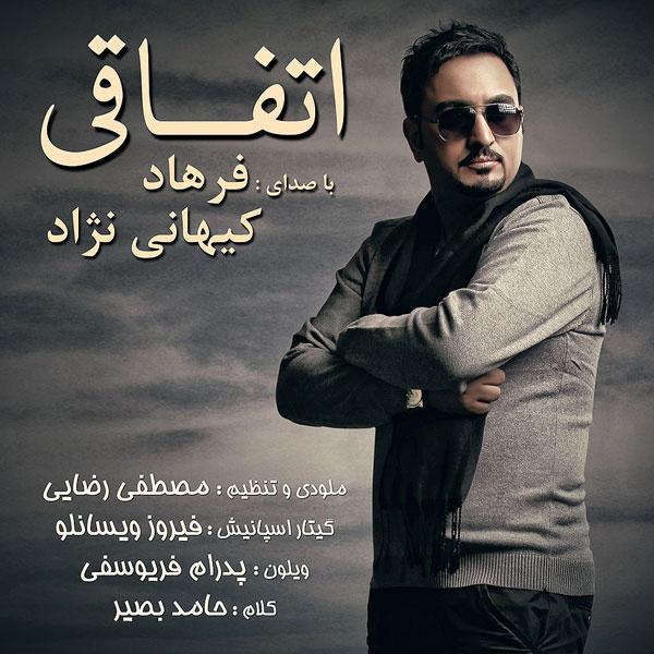 Farhad Keyhani - Etefaghi