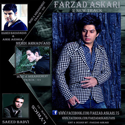 farzad-askari-f