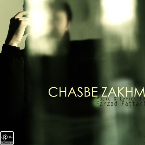 Farzad Fattahi - Chasbe Zakhm