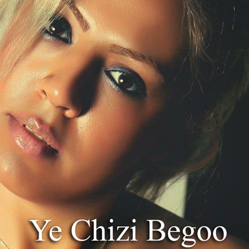 Ghazal - Ye Chizi Begoo