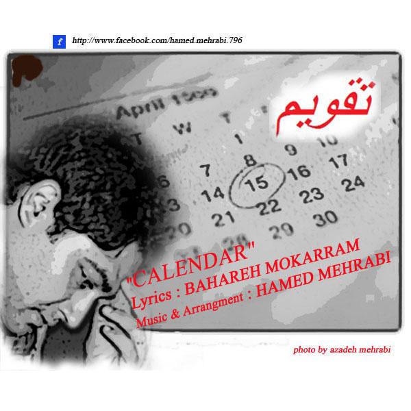 hamed-mehrabi-taghvim-f