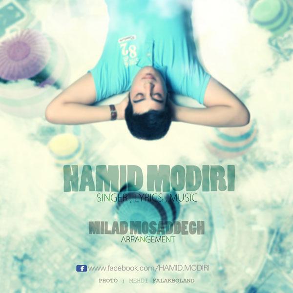 Hamid Modiri - Marham