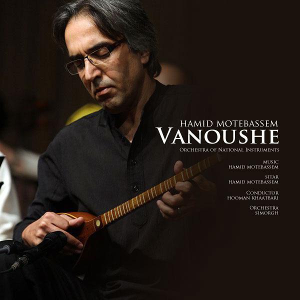 Hamid Motebassem - Vanousheh