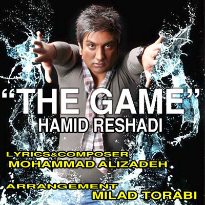 Hamid Reshadi - Bazi