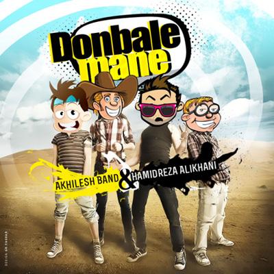 Hamidreza Alikhani - Donbale Mane (Ft Akhilesh Band)