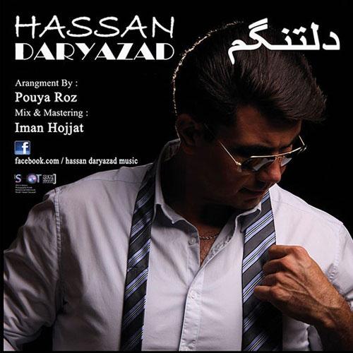 hassan-daryazad-deltangam-f