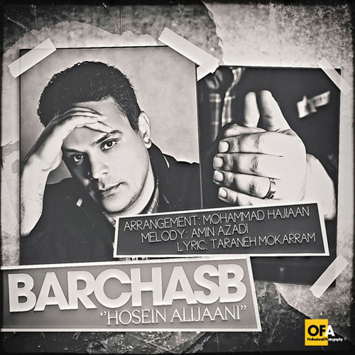 Hossein Alijani - Barchasb