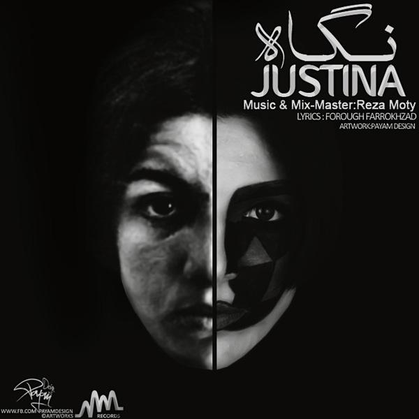 Justina - Negah