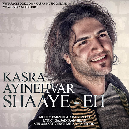 Kasra Ayinehvar - Shayeeh