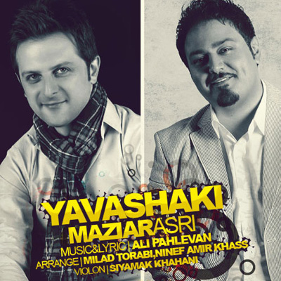 maziar-asri-yavashaki-f