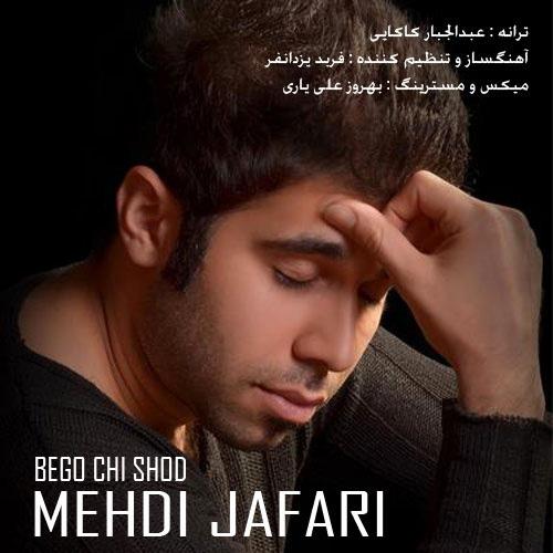 mehdi-jafari-begoo-chi-shod-f