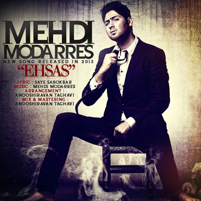mehdi-modarres-ehsaas-f