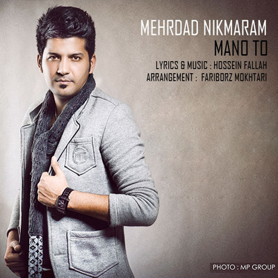 Mehrdad Nikmaram - Mano To