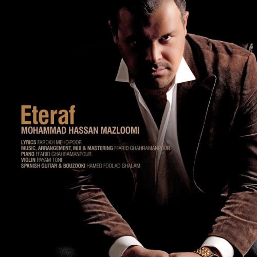 Mohammad Hassan Mazloumi - Eteraaf