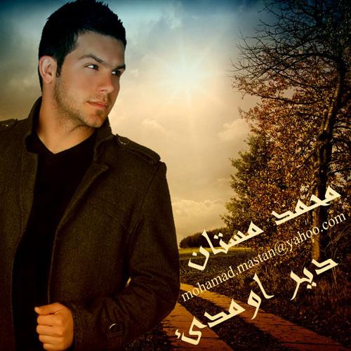 Mohammad Mastan - Dir Oomadi