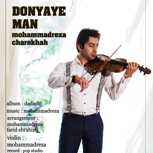 Mohammad Reza Charekhah - Donyaye Man