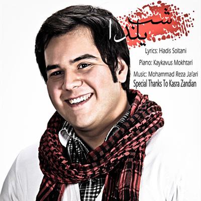 Mohammad Reza Jafari - Shabe Yalda