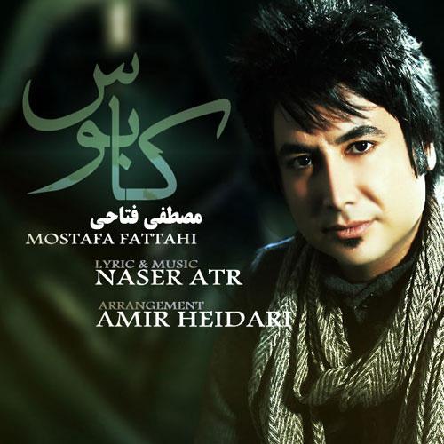 Mostafa Fattahi - Kaboos