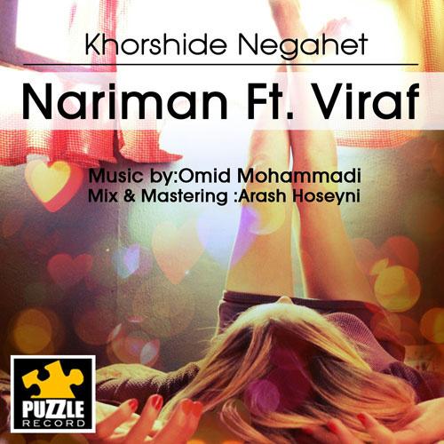 nariman-karimi-khorshide-cheshmat-(ft-viraf)-f