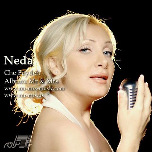 Neda - Che Fayedeh